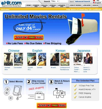 Visit eHit.com DVD Rental Site eHit.com is the top Asian DVD rental site ...